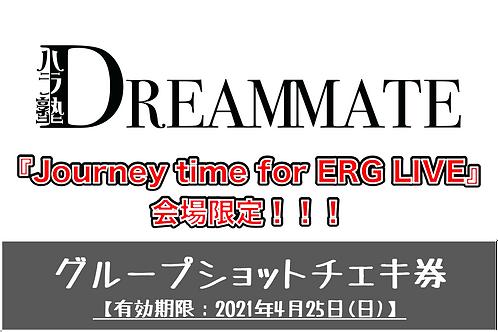 『Journey time for ERG LIVE』限定グループショットチェキ