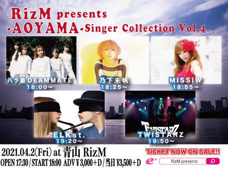 【INFORMATION】RizM presents-AOYAMA-Singer Collection Vol,4 物販・特典会内容