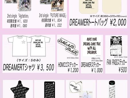 【INFORMATION】 ♡Happy Valentine's Day EVENT♡特典会・物販内容