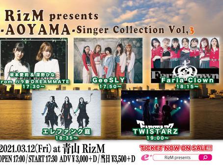 【INFORMATION】RizM presents-AOYAMA-Singer Collection Vol,3 物販・特典会内容