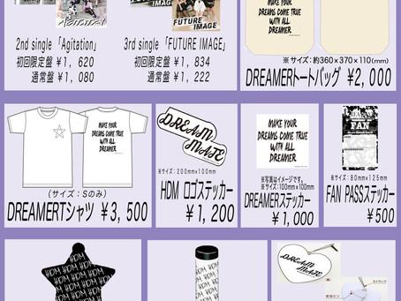 【INFORMATION】熱血学習塾vol.11 物販・特典会内容