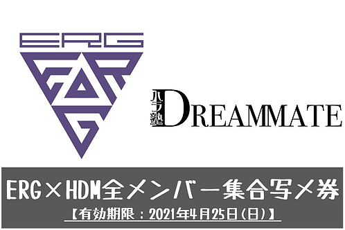 ERG×HDMコラボ全メンバー集合写メ【『Journey time for ERG LIVE』限定!!】