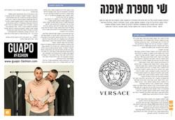 מגזין NGM