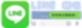 LINE報名   台北阿根廷探戈專業課程教學