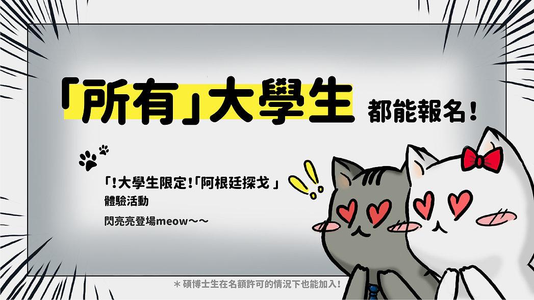 探go banner-02.jpg