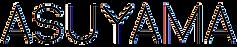 asuyama_logo.png