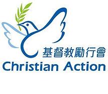 CHRISTIAN ACTION LOGO.jpg