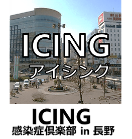 ICING.png