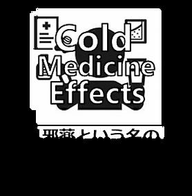 Cold medcine.png