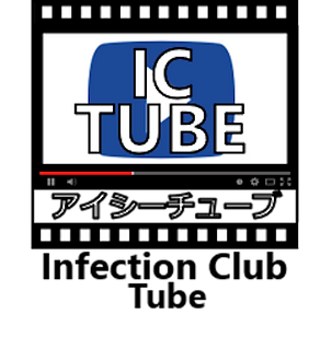 IC-TUBE.png