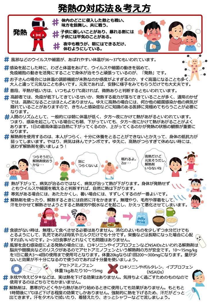 風邪症状2.jpg