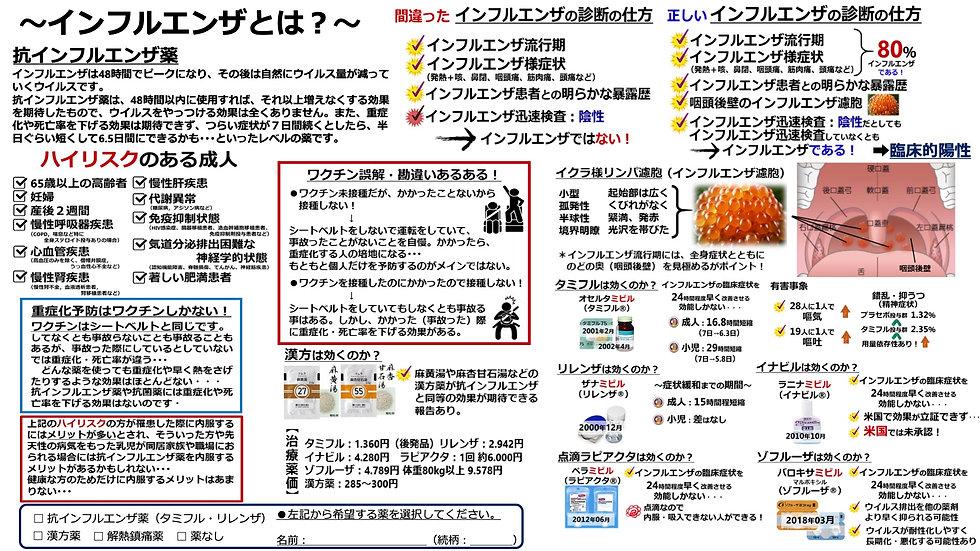 201227コロフル9②.jpg