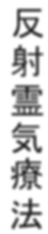 chinese title2.jpg