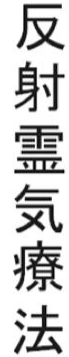 chinese title2_edited.png