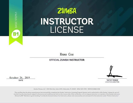 Лицензия инструктора зумба фитнес Школа