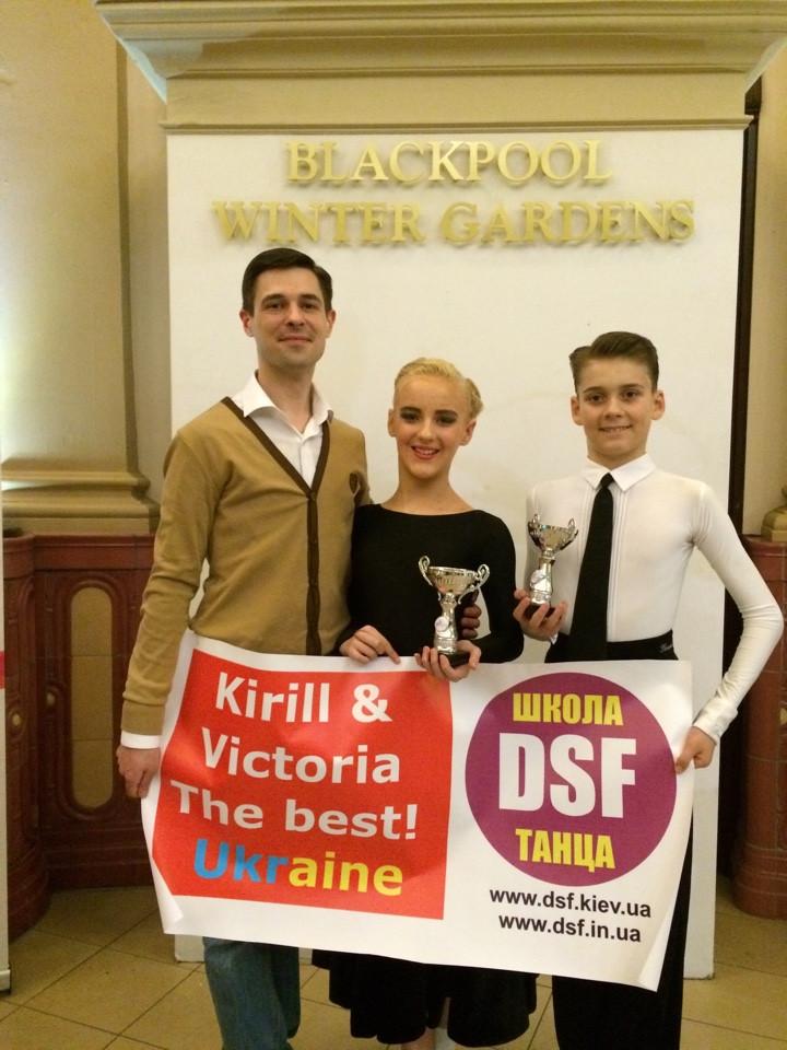 Школа танцев Мариуполь, школы танцев Мариуполь, школа танцев DSF Мариуполь, спортивные бальные танцы Мариуполь,