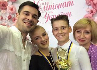 Чемпионы Украины
