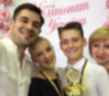 Спортивные бальные танцы Мариуполь чемпионы Украины, школа танцев DSF мариуполь, мариуполь танцы,