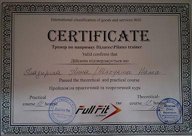 пилатес Мариуполь, пилатес, уроки пилатес Мариуполь, pilates Мариуполь, pilates,