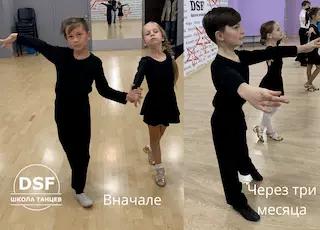бальные танцы для детей Мариуполь, спортивные бальные танцы Мариуполь, школа танцев Мариуполь,