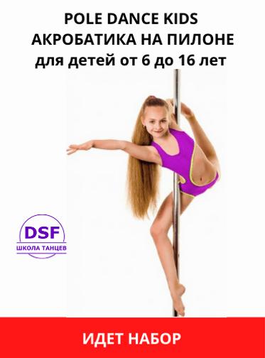 школы танцев мариуполь, школа танцев мар