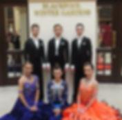 Спортивные бальные танцы мариуполь, школа бальных танцев мариуполь, бальные тацы мариуполь, школа танцев DSF мариуполь, школы танцев в мариуполе,