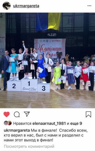 Бальные танцы Мариуполь отзывы, отзывы тренеры бальные танцы Мариуполь,