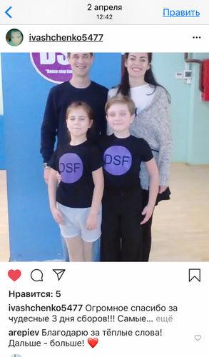Отзывы школа танцев DSF Мариуполь