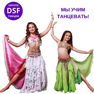 Восточные танцы Мариуполь, Школа восточых танцев Мариуполь, школа танцев файмарис Мариуполь,