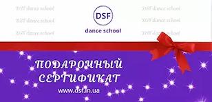 восточные танцы Мариуполь, школа танцев Мариуполь, школы танцев Мариуполь, танцы Мариуполь, belly dance, танцы,
