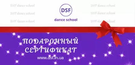 Джаз фанк Мариуполь, танцы Мариуполь, школа танцев Мариуполь, как научиться танцевать Мариуполь,