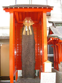 2goshin-5-0008.jpg