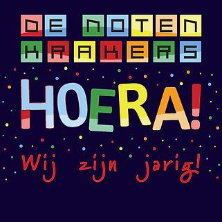 Logo_Hoera!_DEF.jpg