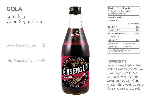 GinsengUp Cola