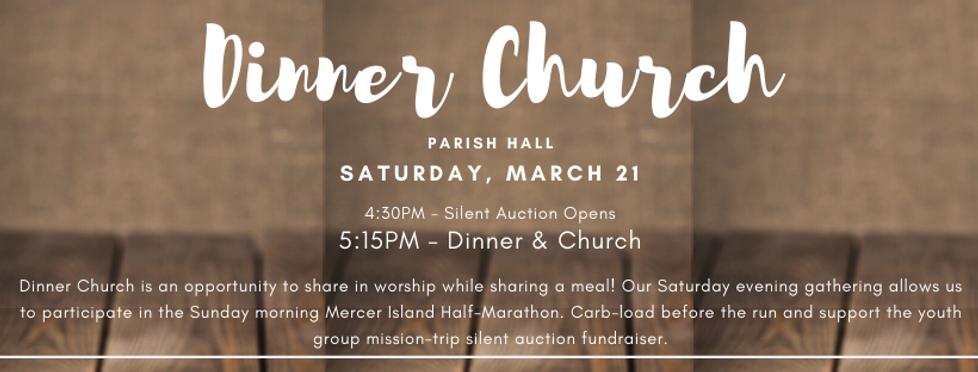 Dinner Church 2020 web.png