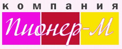 """""""Пионер-М"""", производство мебели в Твери"""