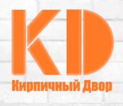 """""""Кирпичный Двор"""", Тверь"""