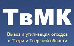 """""""ТвМК"""", Тверь"""