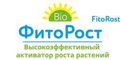 """""""Фиторост"""", Тверь"""