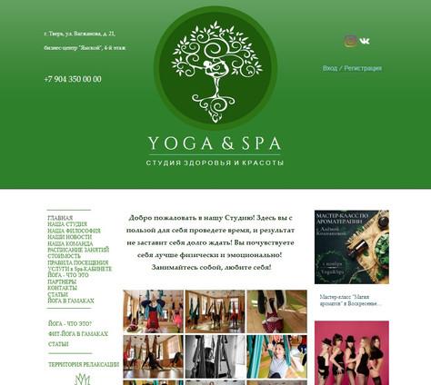 Сайт для студии йоги