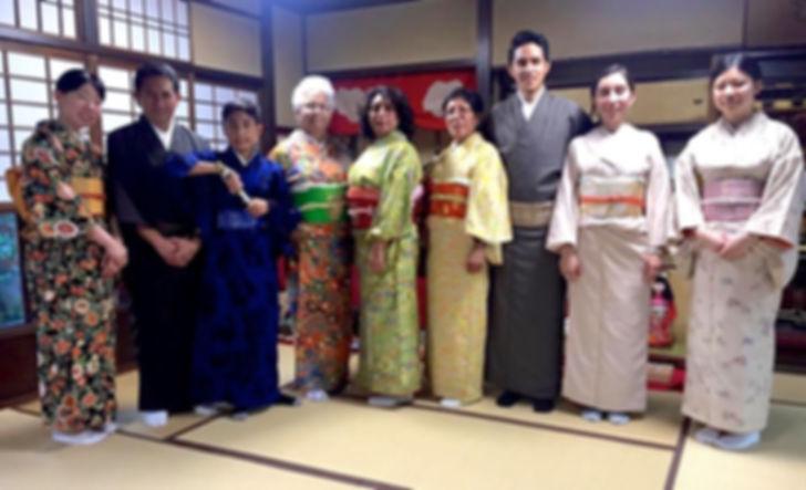 Viaje,Tour,Ecuador, Japón