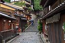 Viaje Japón Kanazaw