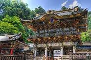 Viaje Japón Nikko