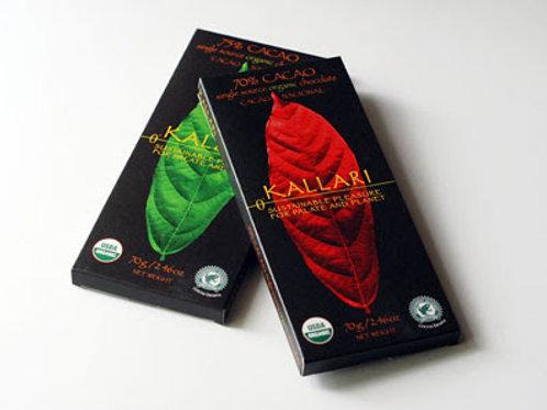 """エクアドル産チョコレート""""Kallari(カジャリ)""""-純粋なエクアドル・ナシオナル種"""