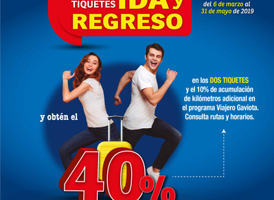 COMPRA IDA Y REGRESO