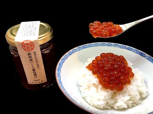 """「""""釧路産""""いくら醤油漬け」130g"""