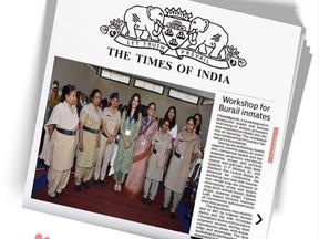 Chandigarh Model Jail Media coverage