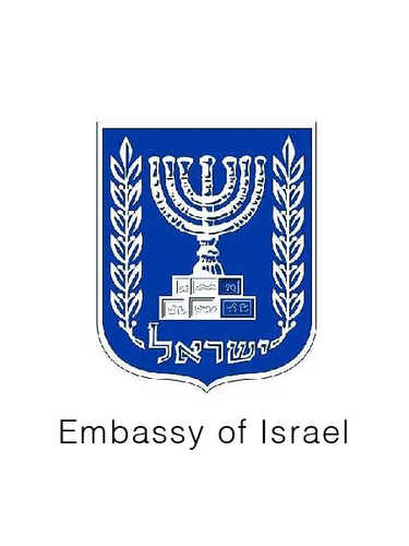 grf_embassy_of_Israel-50.jpg