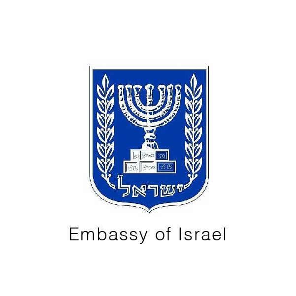 grf_embassy_of_Israel-50.jpg