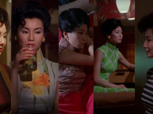 50 Shades of กี่เพ้าใน In The Mood For Love